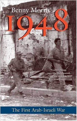 1948- a history of the first arab-israeli war