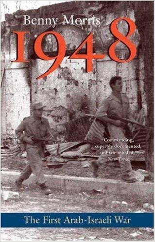 1948- a history of the first arab-israeli war