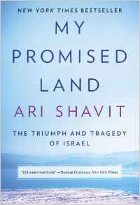 my promised land- the triumph and tragedy of israel
