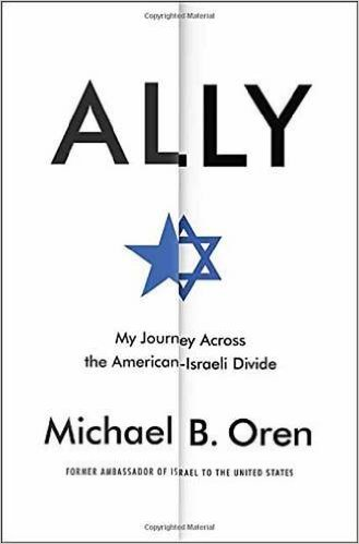 ally- my journey across the american-israeli divide